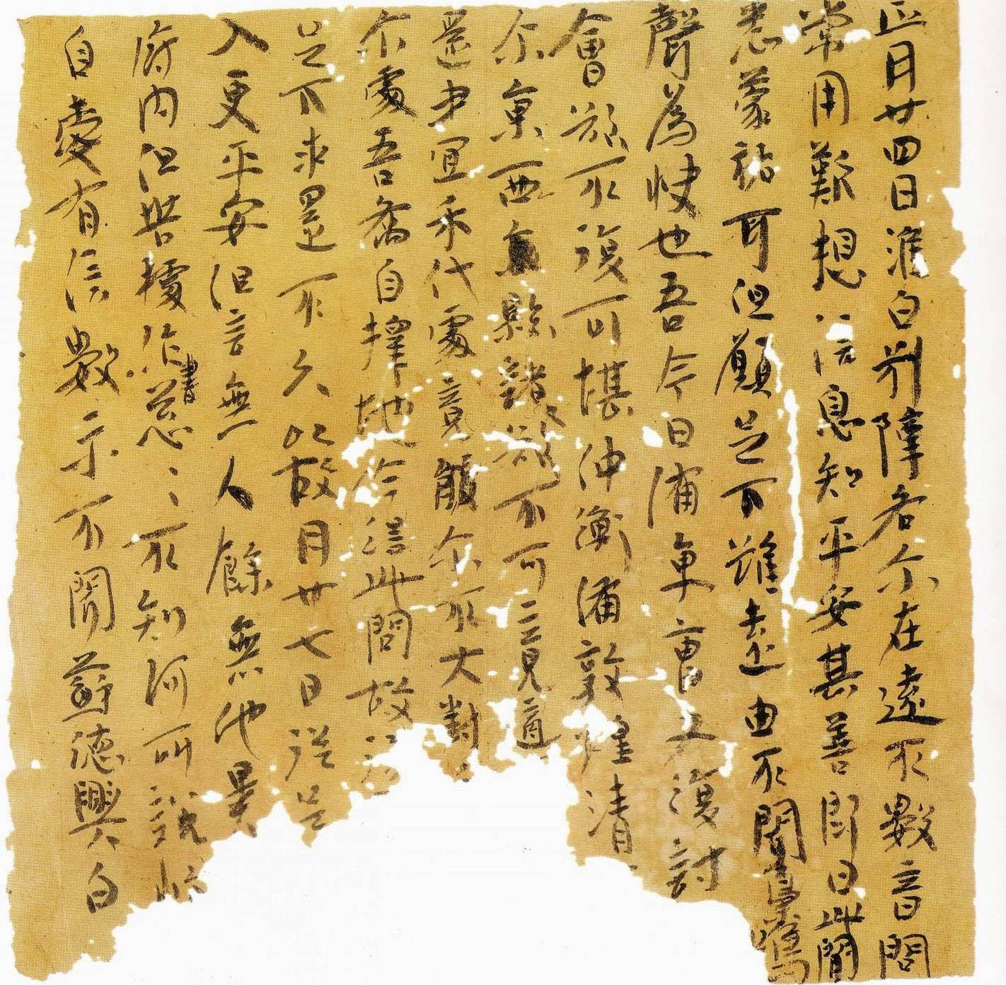 书法的演变,北魏各民族的融合及